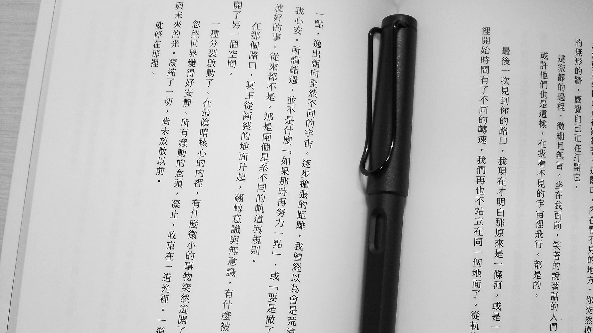 Wai Wang